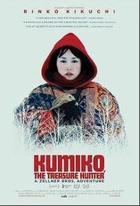 kumiko1